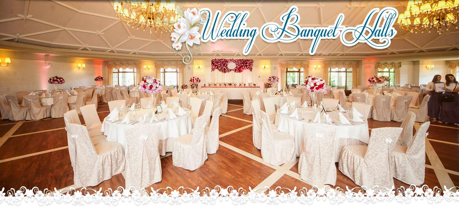 Wedding Banquet Halls In Sebastian